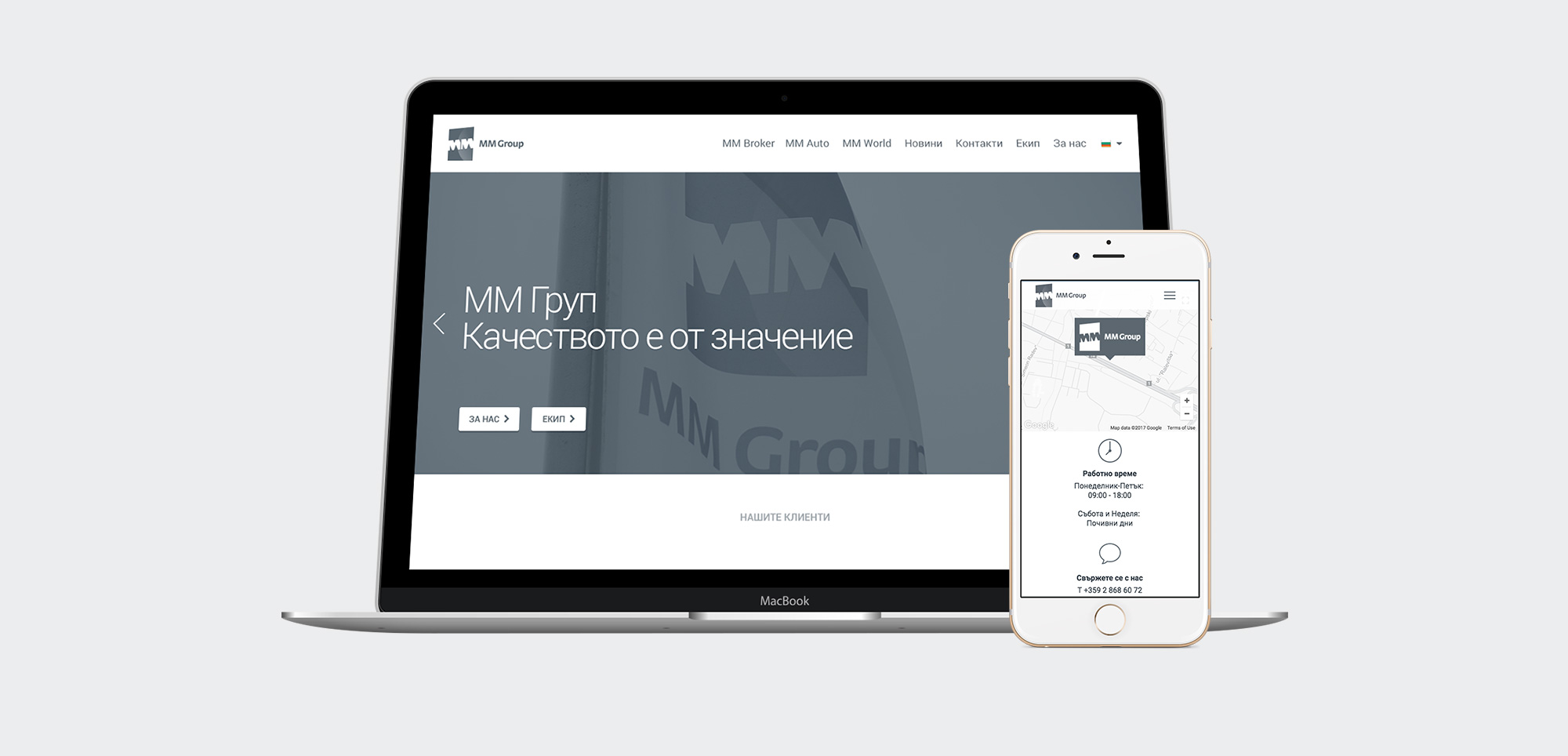 mm-website-devices